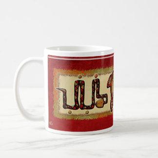 Laako'ob Uchben Mayan Folk Art Coffee Mug