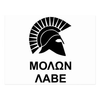 Labe del molon de Sparta Postales
