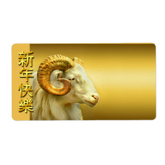 Label with Chinese Golden Ram, Happy New Year