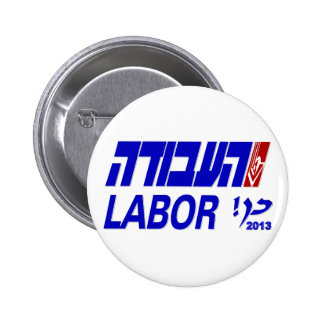 Labor Party (HaAvodah) 2013 Buttons