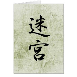 Labyrinth - Meikyuu Greeting Card