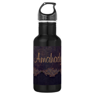 Lacy Brocade Stainless Steel Water Bottle