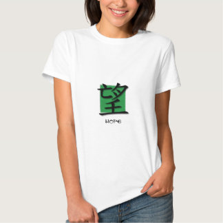 Ladies Baby Doll Chinese Symbol For Hope On Grass T Shirt