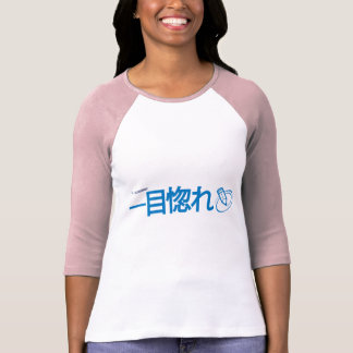 Ladies Baseball T's (Love at First Sight) T-shirts