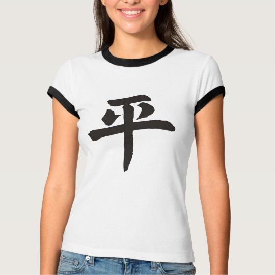 "Ladies Chinese ""Peace"" T-Shirt"