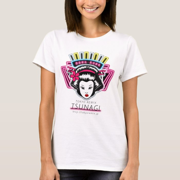 Ladies T-shirt White