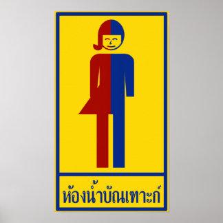 Ladyboy / Tomboy Toilet ⚠ Thai Sign ⚠