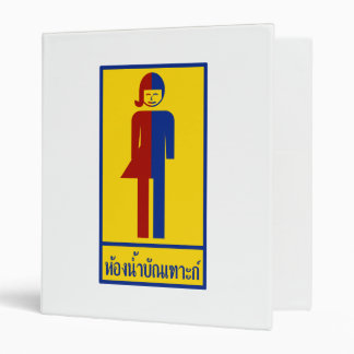 Ladyboy / Tomboy Toilet ⚠ Thai Sign ⚠ Binder