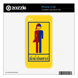 Ladyboy / Tomboy Toilet ⚠ Thai Sign ⚠ Decals For The iPhone 4