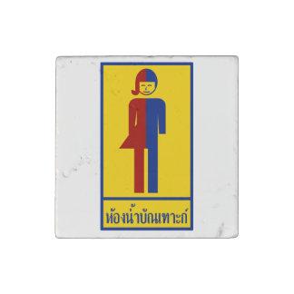 Ladyboy / Tomboy Toilet ⚠ Thai Sign ⚠ Stone Magnet