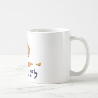 Lag B´Omer Coffee Mug