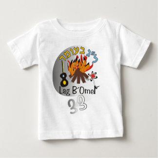 Lag Baomer Baby T-Shirt