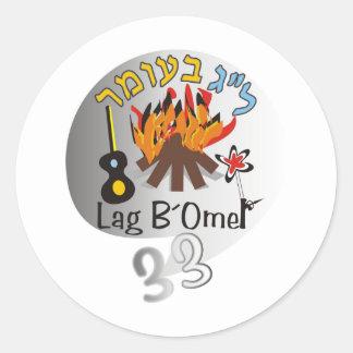 Lag Baomer Classic Round Sticker