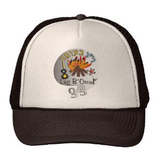 Lag Baomer Trucker Hat