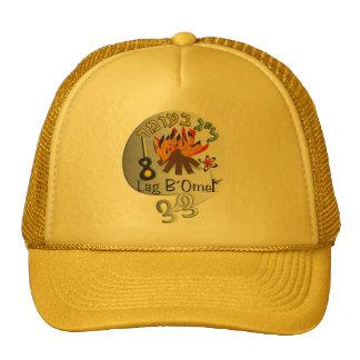 Lag Baomer Hat