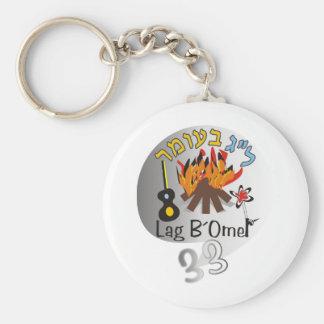 Lag Baomer Keychain