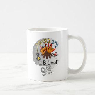 Lag Baomer Coffee Mug