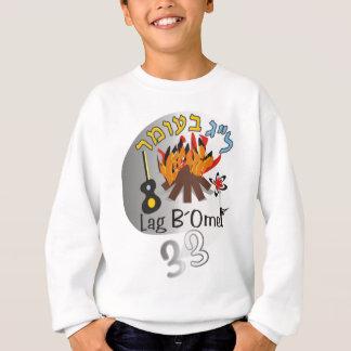 Lag Baomer Sweatshirt