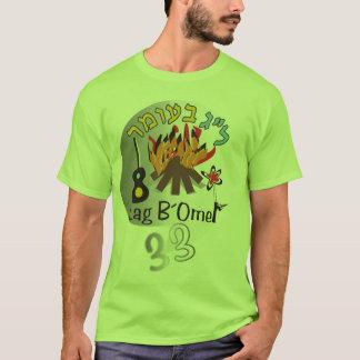 Lag Baomer T-Shirt
