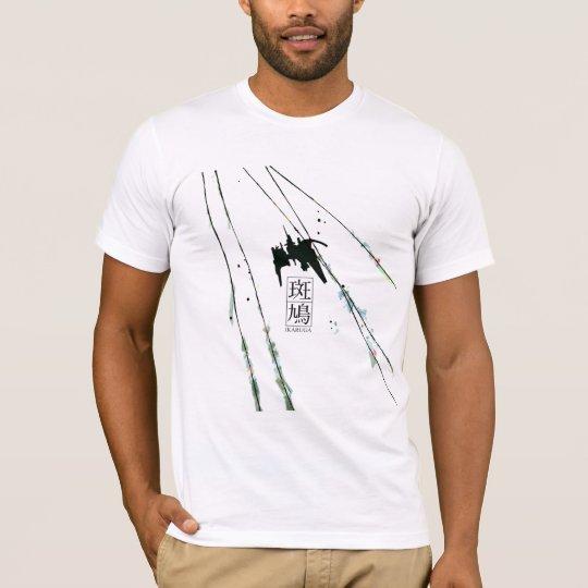 Lagi-Ikaruga T-Shirt