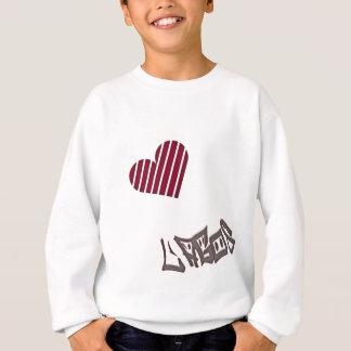 Lagos Love Sweatshirt
