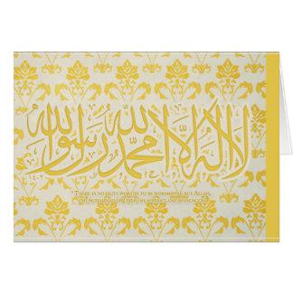 lailahailAllah - Shahada - Card