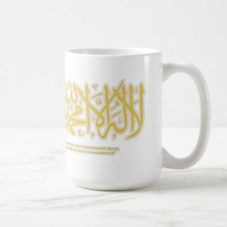 lailahailAllah - Shahada - Cup