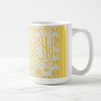 lailahailAllah - Shahada - Cups/Mugs Classic White Coffee Mug