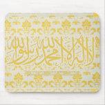 lailahailAllah - Shahada - MousePad