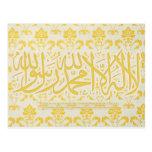 lailahailAllah - Shahada - postal