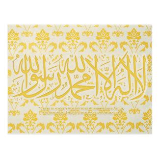 lailahailAllah - Shahada - Postcard