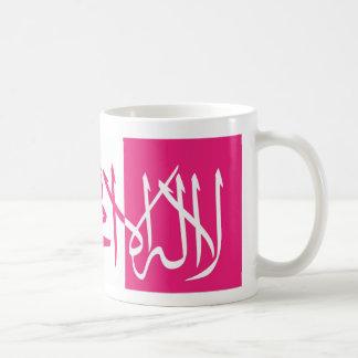 Lailahailallah Shahada - rosa y blanco Taza Clásica