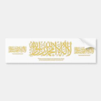 LailahailAllah- shahadah - Bumper Sticker