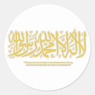 LailahailAllah- shahadah - Sticker