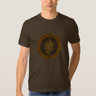 Lailahailallah T Shirt