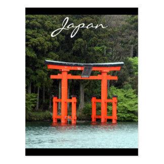 lake ashi torii japan postcards