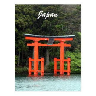 lake ashi torii postcard