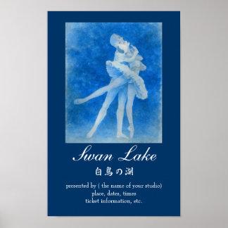 Lake ballet poster of swan