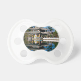 Lake in China Pacifiers