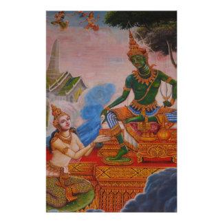 Lakshmi Stationery