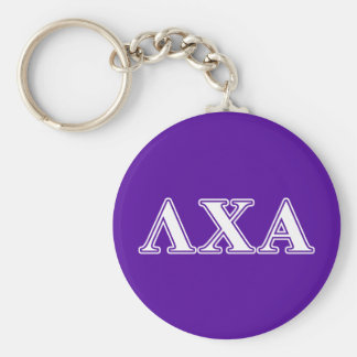 Lambda Chi Alpha White and Purple Letters Keychain