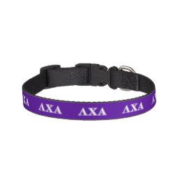 Lambda Chi Alpha White and Purple Letters Pet Collar