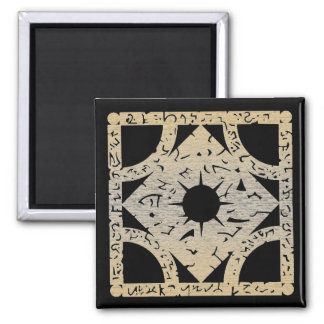 Lament Panel 2 (brass) 2 Inch Square Magnet