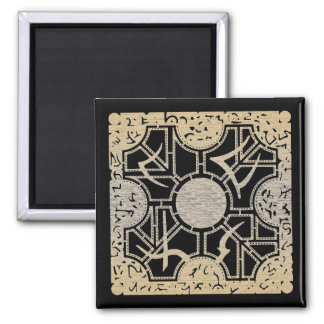 Lament Panel 3 (brass) 2 Inch Square Magnet