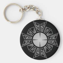 Lament star silver keychain