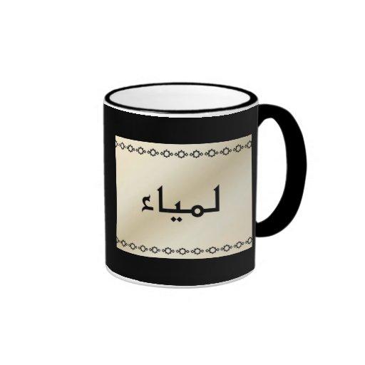 Lamia en taza beige con clase árabe del diseño