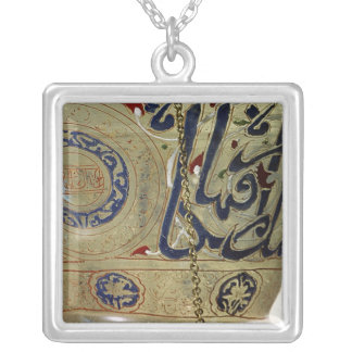 Lamp, from the Mosque of Sultan Hasan, Cairo Personalized Necklace