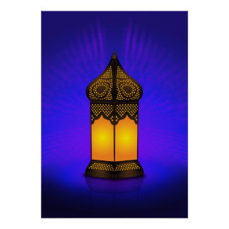 Lámpara de pie islámica compleja póster