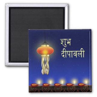 Lámpara luminosa de Diwali - imán