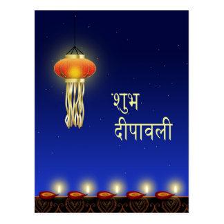Lámpara luminosa de Diwali - postal